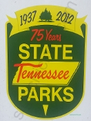 Tennessee Park Sign Replica