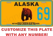 Alaska Grizzly License Plate CUSTOMIZE THIS PLATE!