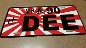 Japanese License Plate IMPERIAL SERIES - custom text